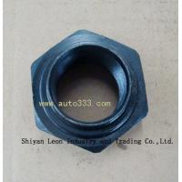 Buy cheap Two axis before locking nut DC12J150T-145 from Wholesalers