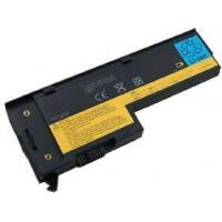 Buy cheap IBM laptop battery IBM ThinkPad X60 Series from wholesalers