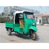 Quality 175cc Three Wheel Motorcycle for sale
