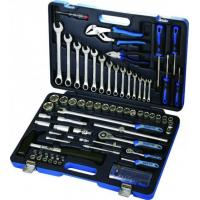 Buy cheap Combination Tool Sets from Wholesalers