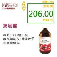 China Cherry Juice Concentrate - Joint formula on sale