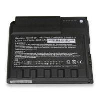 Buy Compaq Armada M700 Li-Ion Battery at wholesale prices