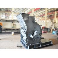 Buy cheap wet sand quarry extract plant from Wholesalers