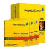 Quality Rosetta Stone Version 3 Japanese Level 1, 2 & 3 Set with Audio Companion for sale