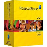 Quality Rosetta Stone Arabic for sale