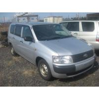 China Used Toyota 2006 Probox Van For Sale In Japan on sale
