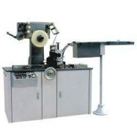 Buy cheap Adjustable Transparent Mask Machine from wholesalers