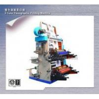 Quality Flexographic Printing Machine for sale