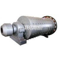 Quality Lime Ball Mill for sale