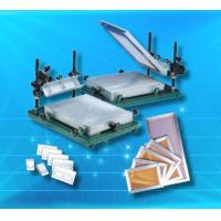 screen printing instruction guide Manual screen printer,manual screen printing machine,manual screen printing equipment,manual precision screen printing table,manual flat silk screen print tables.