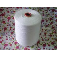 Quality Spun polyester yarn for sale