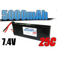 Buy cheap RC Lab 5000mah 7.4v 25c from wholesalers