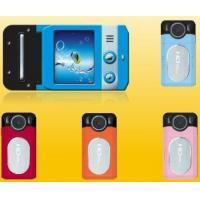 Buy cheap Digital camera from wholesalers