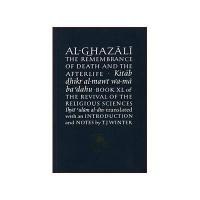 Quality Al-Ghazali on the Remembrance of Death and the Afterlife for sale