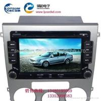 7 inches LAVIDA car DVD player/GPS/IPOD/TV/radio/divx/tv/usb/sd