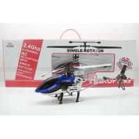 Quality RC Big Helicopter 2.4G 4CH Single-Propeller Metal Radio Control Helicopter With Servo and Gyro for sale