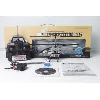 Buy cheap RC Big Helicopter Alloy 3 Channel Eagle RC Helicopter with gyro from wholesalers