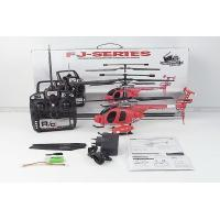 Buy cheap RC Big Helicopter 3CH Radio Control Helicopter With Gyroscope and Camera from wholesalers