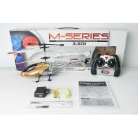 Buy cheap RC Big Helicopter 3 Channel Radio Control Helicopter With Gyro from wholesalers