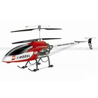 Quality RC Big Helicopter for sale