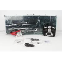 Buy cheap RC Big Helicopter from wholesalers
