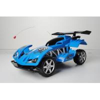 Quality RC Electric Car for sale