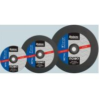 Buy cheap (Angle Grinder)Deperessed center cut-off wheels from wholesalers