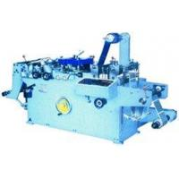 Quality Hologram Sticker Automatic Die-cutting Machine for sale