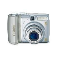 Quality Canon PowerShot A580 Digital Camera 2463B001 for sale