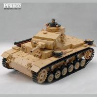 Buy cheap 1:16 Scale TauchPanzer III Ausf.H Real Radio Control Smoking Battle Tank with Sound PRT-3849 from wholesalers