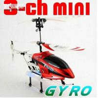Buy cheap 3-channel IR Metal GYRO Helicopter PRH-995 from wholesalers