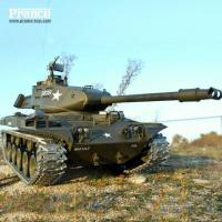 Buy cheap 1:16th Scale Airsoft R/C Battle Tank Upgraded Metal Version PRT-3839 from wholesalers