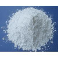 Buy cheap Kaolin Powder from Wholesalers
