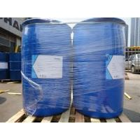 China Multifunctional Surfactant Dispersing Wetting Agent on sale