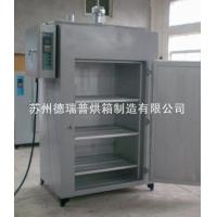Buy cheap Chemical industr… Chemical industry oven from Wholesalers