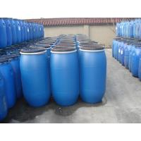 Quality Surfactant LABSA,Linear Alkyl Benzene Sulfonic Acid for sale