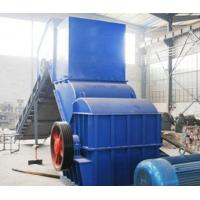 Quality PS-1200 Steel Scrap Crusher for sale