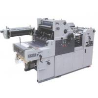 Quality GL offset press with numbering unit for sale