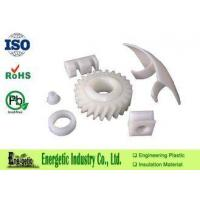 China Tough Precision Plastic Parts , Ultra High Molecular Weight PE Machining Components on sale