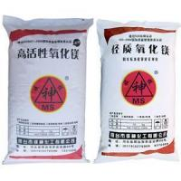 Buy cheap Lithium magnesium silicate-specific MgO from Wholesalers
