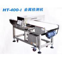 Quality HT-400-I metal detector for sale