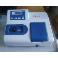 Buy cheap Laboratory economical UV-VIS Spectrophotometer from Wholesalers