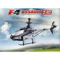 Buy cheap *NEW DESIGN* 2.4GHz 3ch Syma F4 Single Rotor Mini RC Helicopter with Gyro - Black (Sold Out) from wholesalers