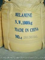 Buy cheap Melamine Chemical Filling from wholesalers