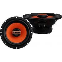Quality Speakers 6.5 inch Car Audio Speakers for sale
