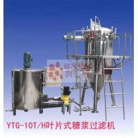 Quality Vane-type Syrup Filter Application for sale