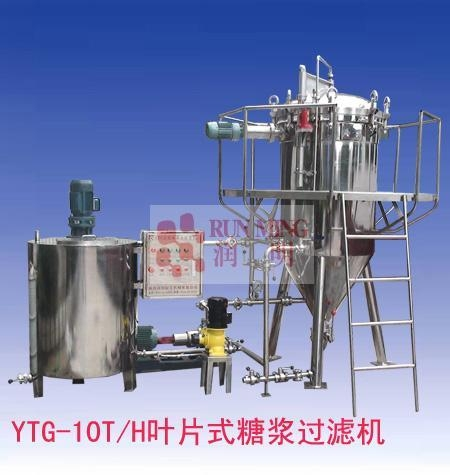 Buy Vane-type Syrup Filter Application at wholesale prices