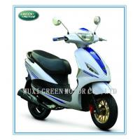 Buy cheap gas scooter 2014425143842 from Wholesalers