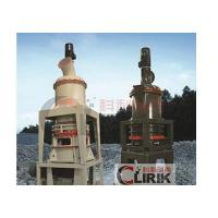 Quality Sandstone mill for sale