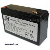 Buy cheap Mancarried battery-pack from Wholesalers